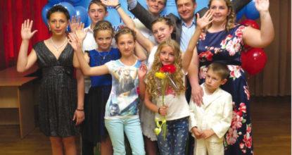 Многодетная семья Фёдоровых
