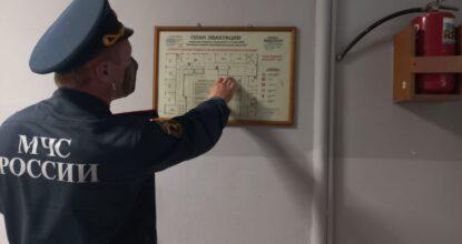 Пожарный в Вырицкой школе