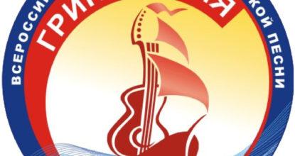 Логотип фестиваля Гринландия