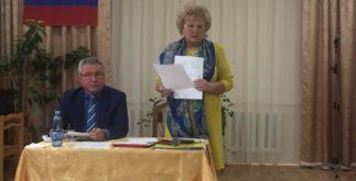 Елена Любушкина в Белогорке