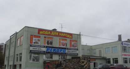 gatchina-878303