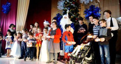 Новый год для детей инвалидов