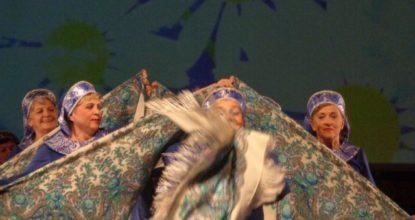 Танцорки из Людмилы