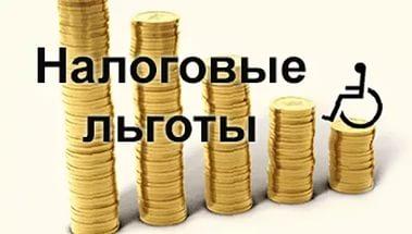 Налог за лошадиные силы пенсионерам в ярославле