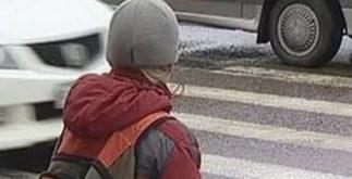 Несовершеннолетний пешеход