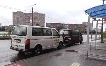 Такси Салют