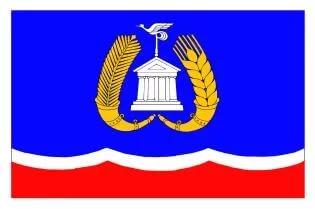 Герб Гатчинского района