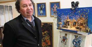 Леонид Пережигин