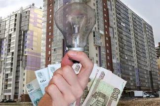 Общедомовая электроэнергия