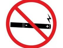Нет - электронным сигаретам