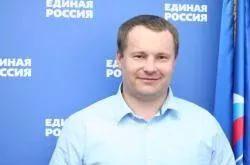Русских Александр