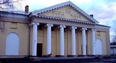 Дом культуры в Коммунаре