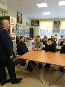 Встреча школьников с ветераном