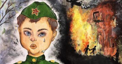 Защитить детей от войны