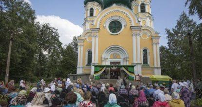 Павловский собор