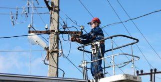 Подключение к электричеству
