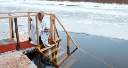 Крещенские купания в Гатчинском районе