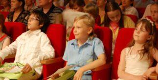 Юные зрители