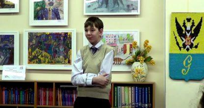 Живая классика в Гатчинской детской библиотеке