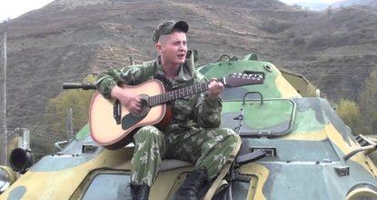Афганец поёт под гитару