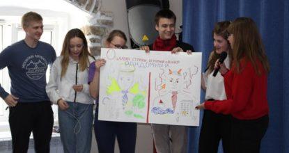 Молодые избиратели ГДМ