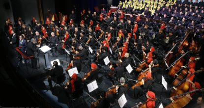 Тигиранский оркестр