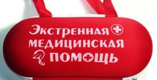 nabor-ekstrennaia-meditcinskaia-pomoshch-foto-sl-605223-03