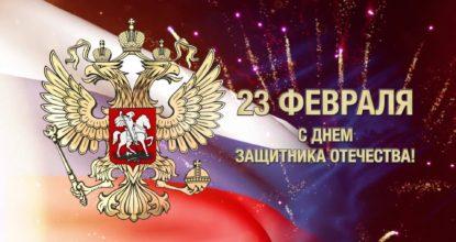 nastol.com.ua-210051