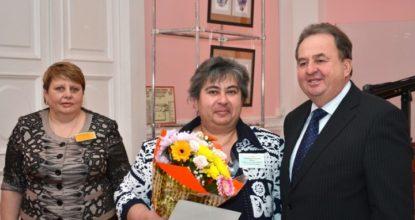 Елена Скакун
