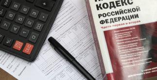 otrasltrebuet-snizheniya-nalogov-16968