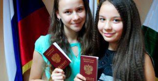 pasport-cherez-MFC-v-14-let