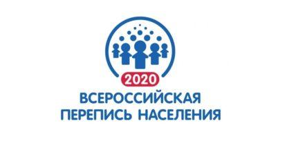 perepis_2020_9bwkfkr