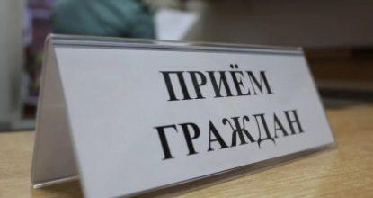 priemgrazhdan(150)-418x320
