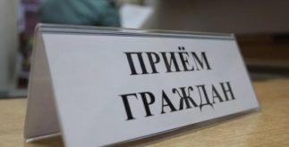 priemgrazhdan(171)-418x320