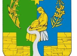 Пудость - герб