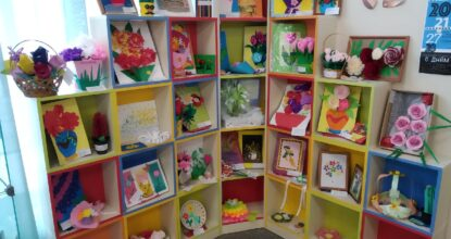 Цветы в библиотеке