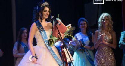 Мисс Гатчина 2017