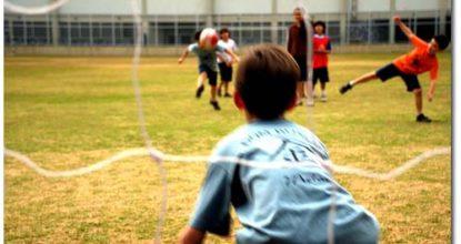 Детский дворовый футбол