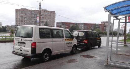 taksi-salyut