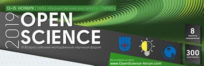 Молодёжный научный форум