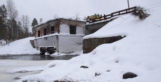 Вырицкая ГЭС