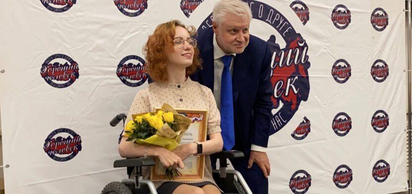 Алёна Гаранская и сергей Миронов