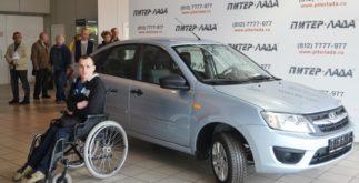 Инвалид с машиной