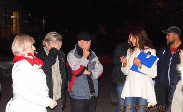 Екатерина Шохина проводит собрание