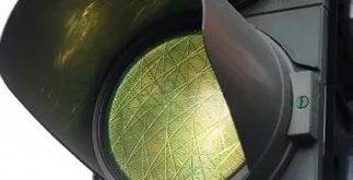 Сваетофор зелёный