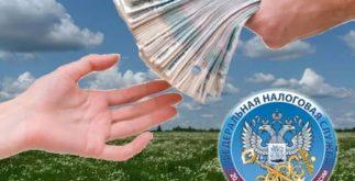 Земельный налог - вычет
