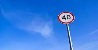 40 км/ч